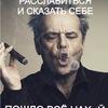 Sergey Chemeris