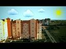 Видеоролик Гродненской области Цена мгновения