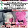 Мишки из роз в Новосибирске