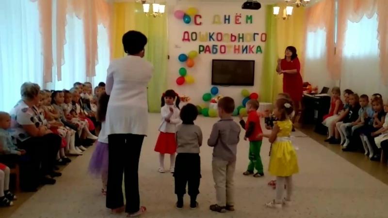 день дошкольнго работника.Мурочка танцует.Группа Гуси-лебеди