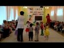 день дошкольнго работника Мурочка танцует Группа Гуси лебеди