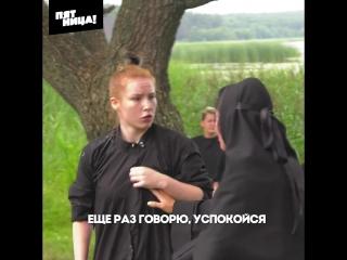 Пацанки 3 сезон 7 Выпуск — Тизер