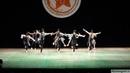 Группа Прыг скок Танец Тайна
