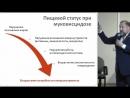 Обмен микронутриентов при муковисцидозе Скальный А В