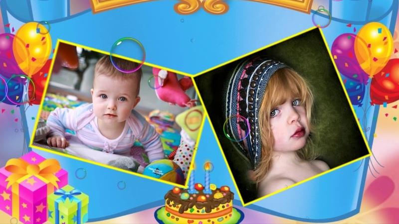 Детский фотоальбом С Днем рождения! с мультгероями