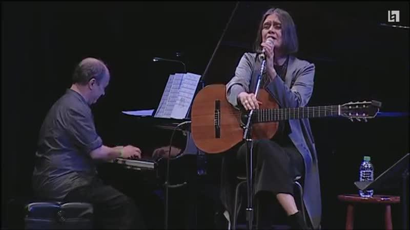 Essa Mulher - Joyce Moreno - Live at Berklee