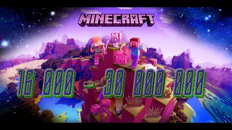 Minecraft Challenge WORLD END 2 NO CHEATS [16 - 52k]