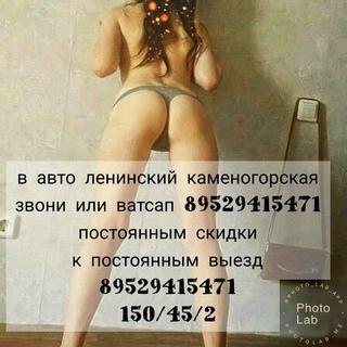 porno-pervom-skidka-za-kunilingus-novosibirsk-novoe