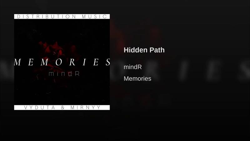 MindR — Hidden Path