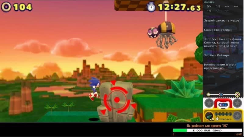 Играем в Sonic Lost World [3DS] - Часть 1