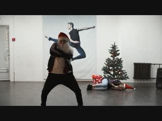 Tyler, The Creator - I Am the Grinch (Freestyle) | Студия танцев RockWild | Киров