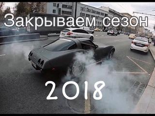Закрываем сезон 2018 на Chevrolet Corvette C3 520 л.с.