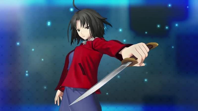 『Fate Grand Order Arcade』サーヴァント紹介動画 両儀式(アサシン)
