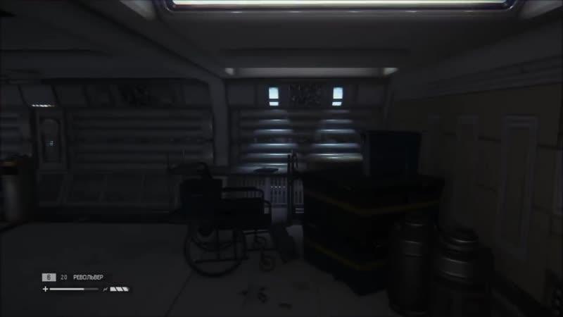 Alien- Isolation 09. Включить транзит_720p-
