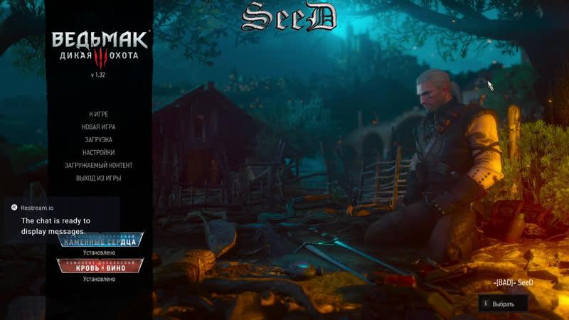 The Witcher 3: Wild Hunt - Серебряным мечом в гузно! 6