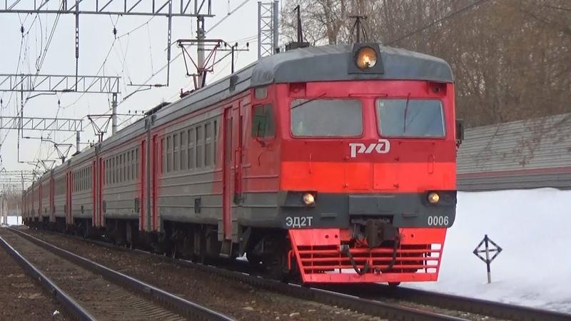 Переезд из Горьковки на Казанку! Электропоезд ЭД2Т-0006 с приветливой бригадой:-)
