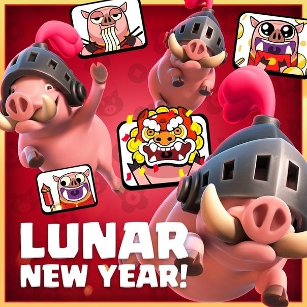 (CR) Happy #LunarNеwYеar!