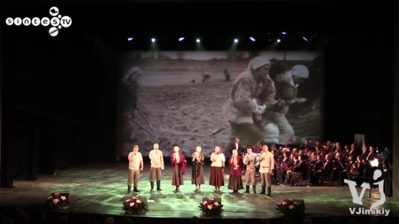 правительственный концерт «Алтайский край – моя судьба» 80-лет Алтайскому краю