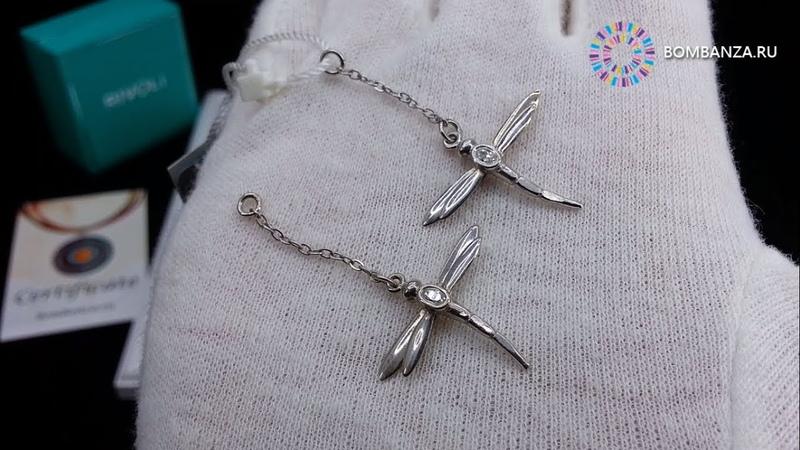 👍 👉 Подвески для серег Rivoli, Dragonfly, CDP-3-19-S. Элитные украшения из Франции