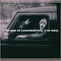 Абдулаев Алан