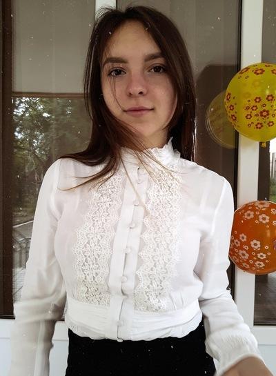 Ксения Иштынгина