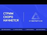 Cyberspace STREAM - DedOk теряет рассудок в Call of Cthulhu