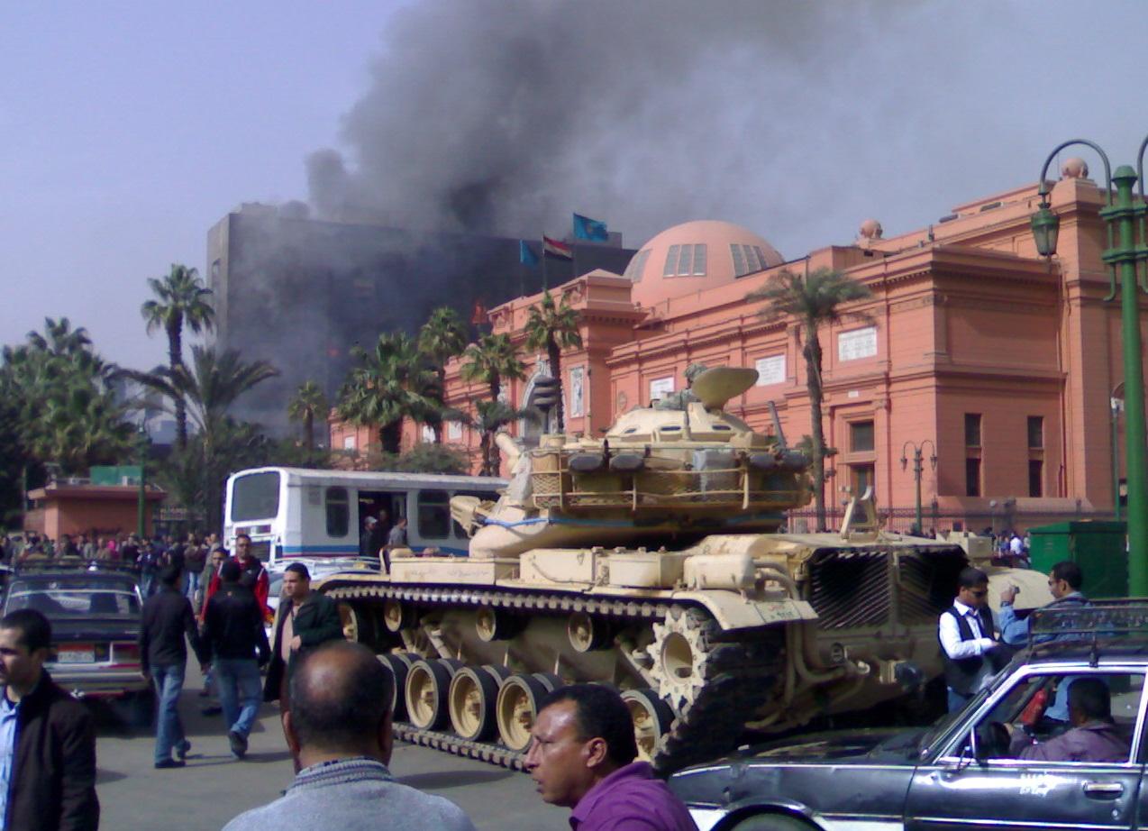египетский музей во время Египетской Революции
