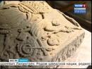Учёные определили кому принадлежат две старинные могилы найденные на Иерусалимской горе в Иркутске