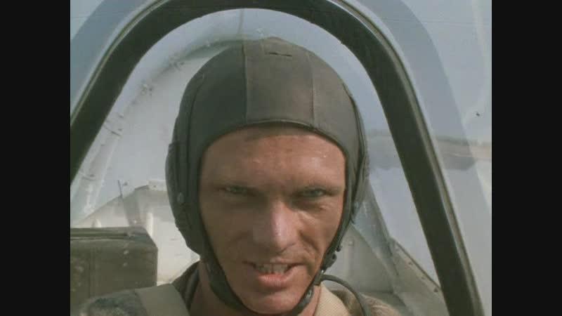 Охота на единорога 1989 Воздушный бой и восстание на аэродроме