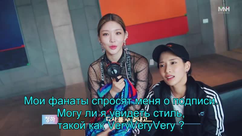 (CHUNG HA) - Love U MV Making Film 3