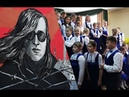 Дети спели песню из репертуара Егора Летова Омск 2018