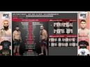 Аналитика от MMABets UFC FN 136: Арловский-Абдурахимов, Кунченко-Алвес. Выпуск №115. Часть 5/6