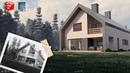 Modern Mountain House Exterior Sketchup Speed Model
