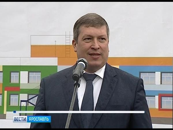 В Дзержинском районе Ярославля появится еще один детский сад