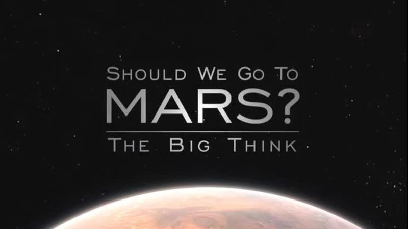 BBC Надо ли нам на Марс? / 2019