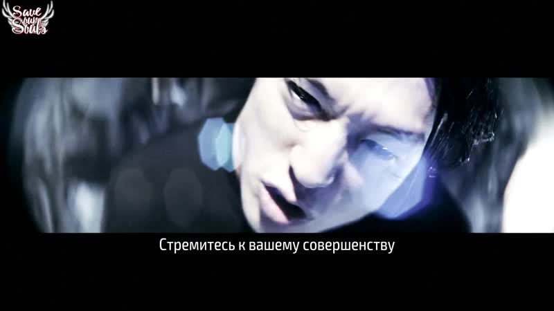Crystal Lake AEON рус саб