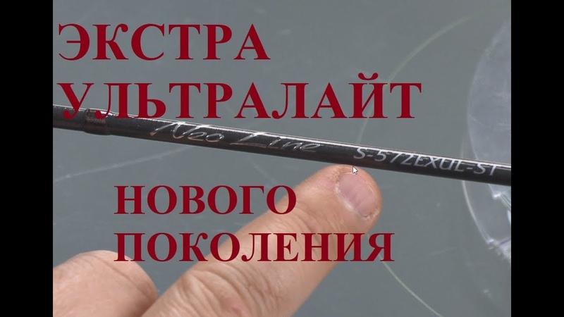 НОВИНКА! СУПЕР КСУЛ - NEOLINE EXUL572 0.1-2 грамма.