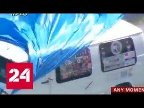 В США задержан рецидивист, рассылавший бомбы - Россия 24