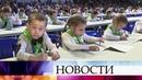 Новости Чемпионата Мира по ментальной арифметике среди детей в Москве