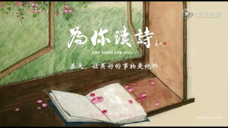 Стихотворение На мотив Цин'юйань: Ночь фестиваля фонарей (青玉案·元夕) поэта Синь Цицзи (辛弃疾), читает Ли Юйган