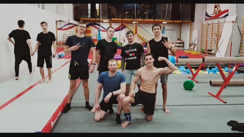 REACTOR. Tomsk 2018
