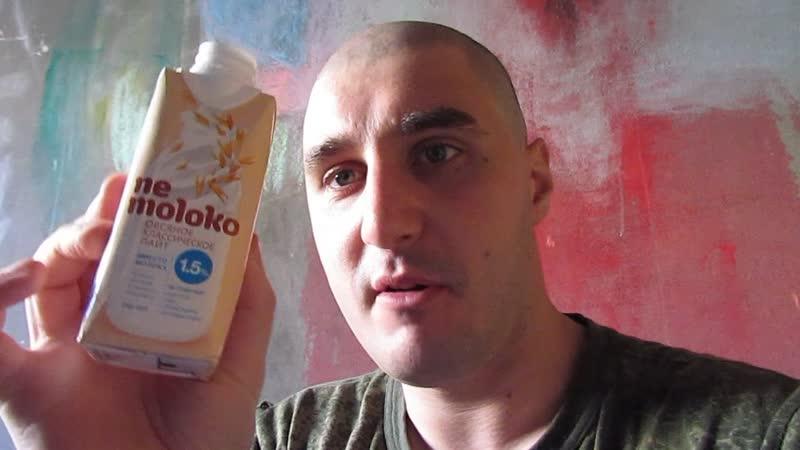 Эльдар Богунов пробует овсяное молоко!