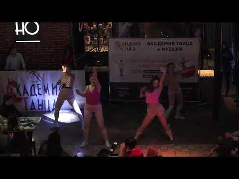Тверк. Академия Танца и Музыки г. Саратов