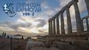 Греческие каникулы День 6 Мыс Сунион храм Посейдона Афины ночью