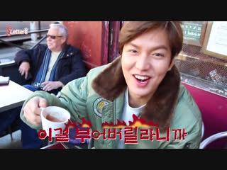 [8 Letters - With Minoz #3] 💌 Lee Min Ho : Minoz