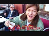 8 Letters - With Minoz #3
