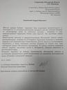 Министерство-Экологии Московской-Области фото #39