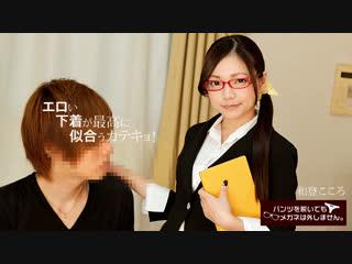 Японское порно kokoro wato japanese porn all sex, blowjob, teacher, glasses, creampie