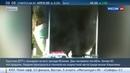Новости на Россия 24 • Хиросима: массовое ДТП в тоннеле стало причиной пожара