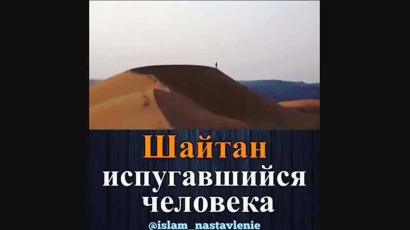 Sabr subhanallah alhamdulillah allahuakbar islam russia stavropol makhachkala grozny tajikistan dushanbe kulob khuj